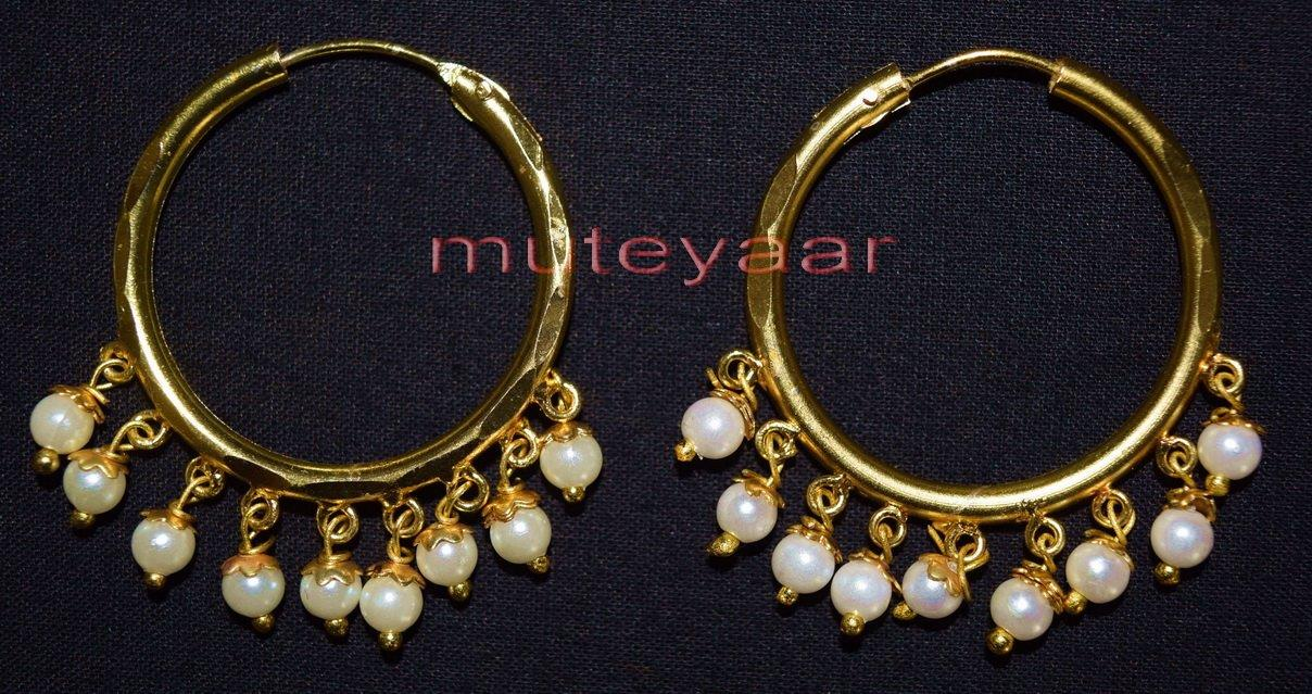Gold Polished Ear Rings Baliyyan set with white beads J0121 1