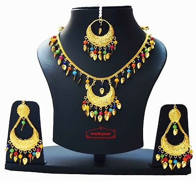 Traditional Punjabi Pendant Earrimgs Tikka Gold Polished Chain Patti Set J0439 1