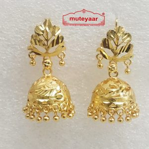 Golden Polished Jhumki Set with Golden beads J0500