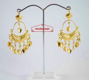 Hand Made Gold Plated Traditional Punjabi Jewellery Earrings Jhumki J0190